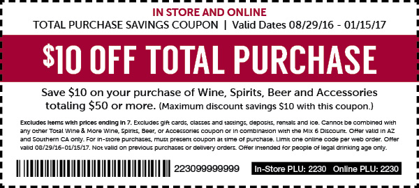 total wine printable coupons total wine 25308 | 08292016 HispanicCampaign Offer CAandAZ